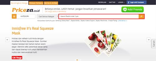 search-riceza